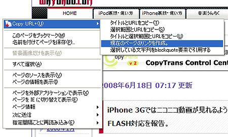 Copy URL +