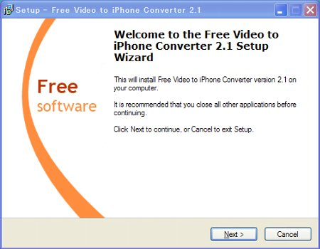 Free Video to iPhone Converterをインストール1