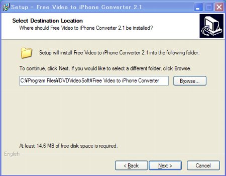 Free Video to iPhone Converterをインストール2