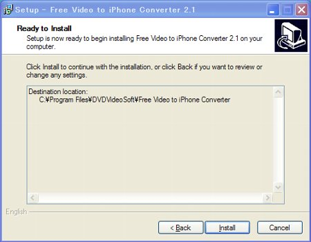 Free Video to iPhone Converterをインストール3
