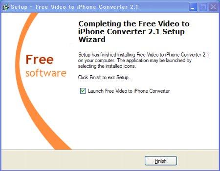 Free Video to iPhone Converterをインストール完了