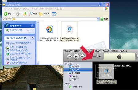 iTunesにiPhone,iPod touch最適化動画をドラッグアンドドロップする。