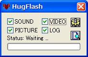 hugflashを起動