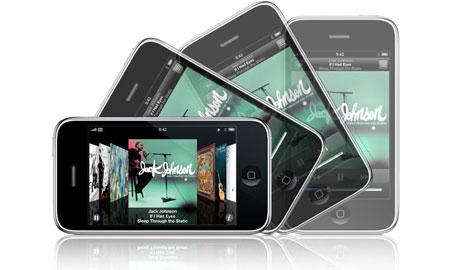 iPhone 3Gの発売日は2008年7月11日に決定!