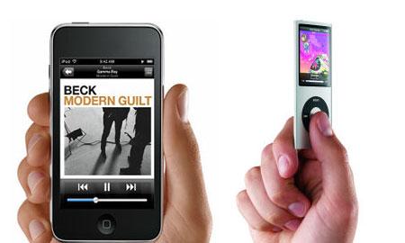超薄くなった新型iPod touchとnanoのベール。価格とスタイルもスリムに。