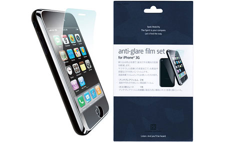 アンチグレアフィルムセット for iPhone