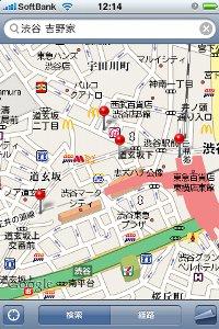 渋谷にあるすべての吉野屋の位置を赤ピンにて一斉に表示