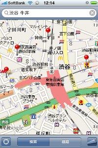 「渋谷 牛丼」と打っても、渋谷圏内の牛丼屋を表示