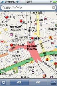 「渋谷 スイーツ」でも渋谷圏内のお菓子屋さんを表示してくれます。