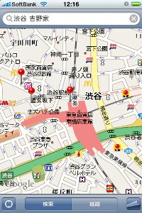 今検索したばかりの「渋谷 吉野屋」にて、表示されている赤いピンをタッチ