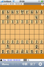 本格的な本将棋が打てるiPhoneアプリ「柿木将棋」