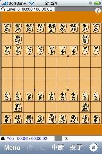 「柿木将棋」起動してみました。