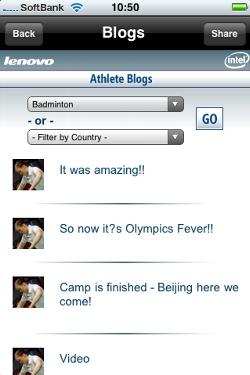 北京オリンピックのブログ