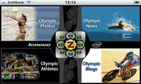 北京オリンピックはiPhone 3Gで観戦せよっ!五輪アプリ「Lenovo Summer Olympics 2008」