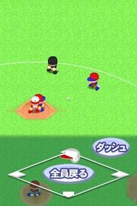 パワプロ走塁画面