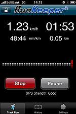 あなたのランニングの速度、距離、時間を計測してくれるiPhoneアプリ「Run Keeper」