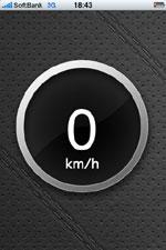 おれらの走る速度がわかっちゃうiPhoneアプリ「Speed」
