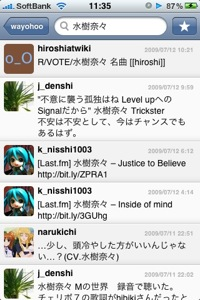 Tweetieの検索。