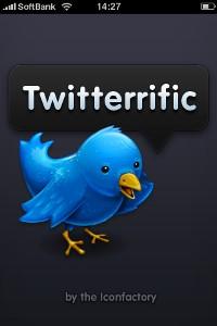 Twitterrificを起動