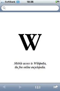 「Wikipanion」を起動