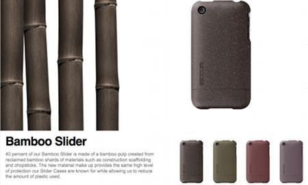 竹が練り込まれたiPhoneケース「Bamboo Slider for iPhone 3G」