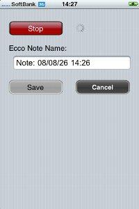 Ecco Noteで録音中・・・・。