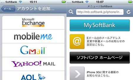 eメールForgot Password