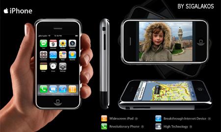 iphoneファームウェア2.1を試してみました。