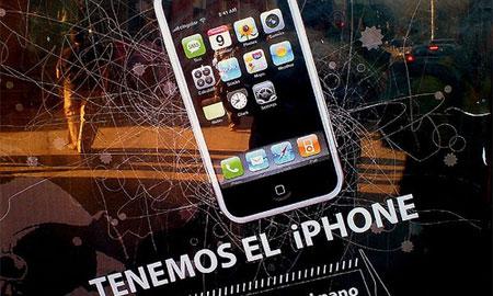 iPhone 3G発売から一週間。ちょっと各機能にツッコミいれさせてください。