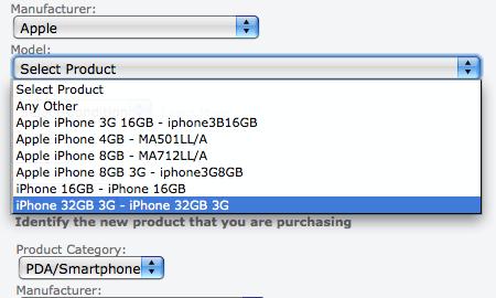 ニューiPhoneの32GBモデルのリリースは決定的か!?