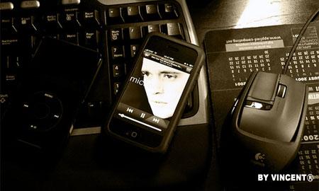 iPhone 3Gをモデム化できる「NetShare」がリリース。