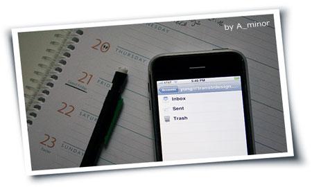 iPhoneファームウェア2.2より絵文字メールが可能になるかもしれません。