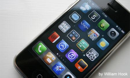 Googleの検索画面がようやくiPhoneサイズに最適化。