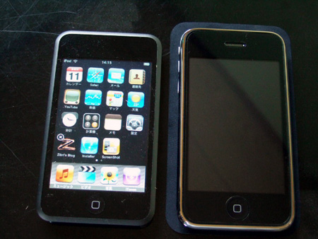 iPhone 3G、iPod touchとご対面。