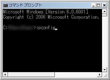 VNCがインストールされました。