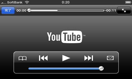 iPhoneでYouTube視聴中音が小っせぇ!と感じたときに、スピーカーの限界以上にボリュームをあげる持ち方。