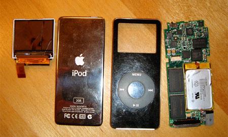 iPodの値段が上がってしまう「iPod課金」はひとまず回避。