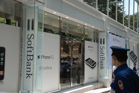 ソフトバンク&iPhone