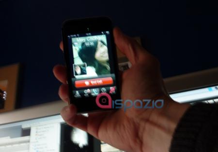 新型iPhoneの新機能ビデオチャットのUI写真流出中!?