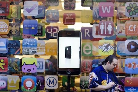 iPhoneアプリの有料アップグレード制度がもうじき始まる!?