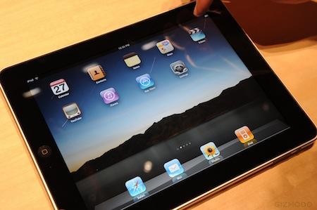 iPadの発売は3月26日か!?