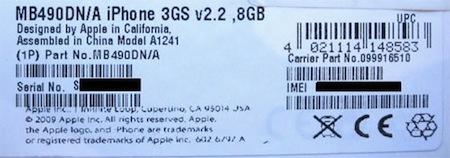 iPhone 3GS 8GBパッケージ!?