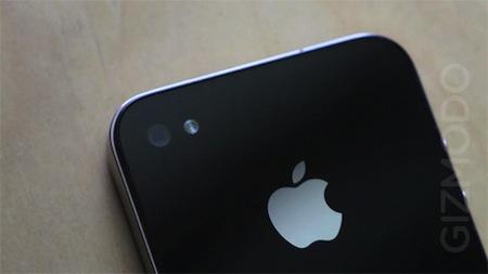 Gizmodo iPhone