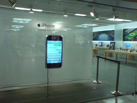 iPhone 4Gの価格は安いかも!?