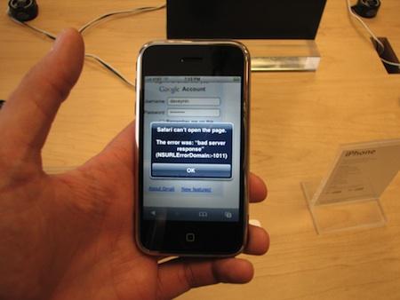 Apple、iPhoneのデフォルト検索エンジンをGoogleからBingへ変更か!?