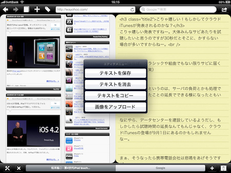 Screenshot 2010.09.04 16.15.07.jpg