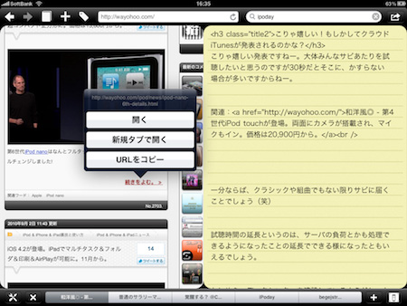 Screenshot 2010.09.04 16.35.45.jpg
