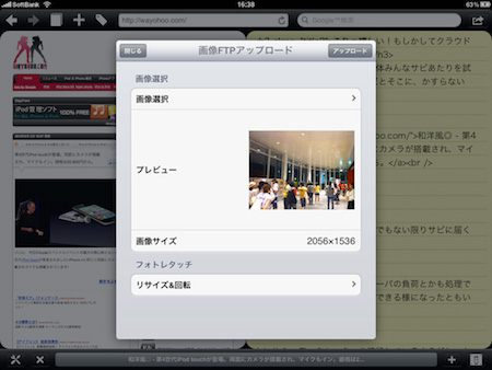 Screenshot 2010.09.04 16.38.01.jpg