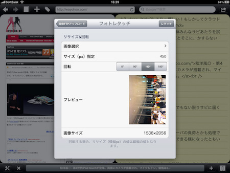 Screenshot 2010.09.04 16.39.30.jpg