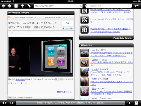 Screenshot 2010.09.04 17.08.43.jpg